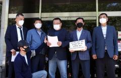 韓国済州漁民、汚染水放流決定の日本政府に「損害賠償」訴訟提起