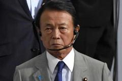 須藤元気議員「破綻論が蔓延」 麻生氏「10万円再給付するつもりはない」に各所から批判のイメージ画像