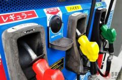 【レギュラー160円台はいつまで?】 ガソリン価格なぜ高騰続く? 一般道と高速道で価格差ある理由とはのイメージ画像