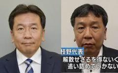 立憲民主党・枝野幸男散髪失敗