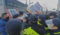 処理水問題で「反日無罪」?韓国が日本大使館前の違法占拠・条約違反を放置のイメージ画像