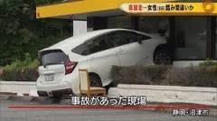 ファミリーレストランに乗用車が突っ込み、2人がけが 静岡県・沼津市のイメージ画像