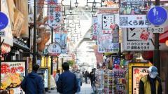 大阪府 2度目の「医療非常事態宣言」発出を決定のイメージ画像