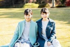 """眞子さま「小室圭さんと今年中に結婚」を示唆した佳子さまとの""""最後のツーショット""""のイメージ画像"""