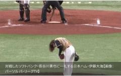 引退の鷹・長谷川へ最敬礼 日ハム伊藤大海のお辞儀に感動の声「泣かされた」のイメージ画像