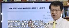 韓服・キムチに続きテコンドーまで中国の武道と主張 それに対して韓国激怒のイメージ画像