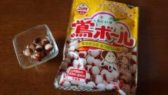 関西では知名度抜群の大正義お菓子 植垣米菓「鴬ボール」知ってる?のイメージ画像