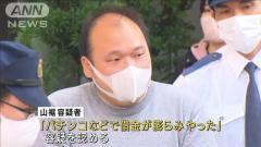 """茨城から高速バスで""""出稼ぎ""""詐取か 受け子を逮捕 足立区のイメージ画像"""