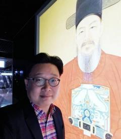 韓国の反日活動家教授、選手村の垂れ幕を批判の日本に「『後ろ暗ければ尻もちつく』という大きな垂れ幕を」と皮肉のイメージ画像