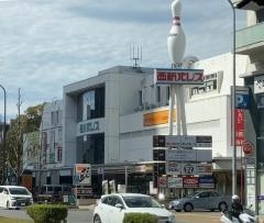 【速報】西新パレスボウル、来年3月末終了 コロナ禍で利用者減 福岡のイメージ画像