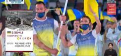 韓国テレビ局、東京五輪の生中継で「不適切映像 流す」…「国の恥」のイメージ画像