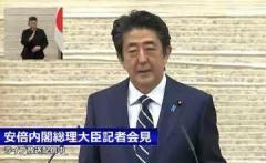 緊急事態宣言、全国で解除。「日本モデルの力」