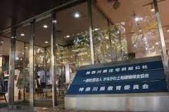 生徒のスクール水着盗んだ中学教諭を懲戒免職「魔が差した」 神奈川