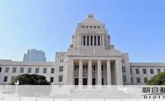 麻生、加藤、西村、武田 エルメスや高級和牛に政治活動費
