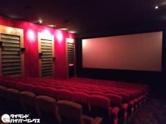 タイ首相、映画館再開や映画撮影継続などの提案を受け入れのイメージ画像