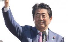 米財団「世界の政治家」に安倍前首相が選出のイメージ画像