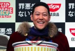 東野幸治、NHKを敵に回す?意味深な「マスゴミ」発言に波紋広がるのイメージ画像