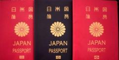 二重国籍を認めない国籍法は「合憲」 東京地裁が初判断のイメージ画像