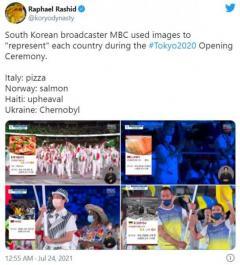 韓国のテレビ局MBCが東京オリンピック開会式の中継で使用した画像及び説明文が物議を醸す 「究極のジャーナリズム」「プロデューサーは勿論クビだよね」のイメージ画像
