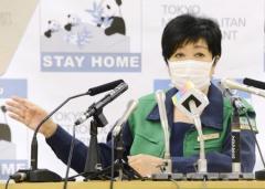 「五輪・パラリンピックで感染増やしていない」都知事が関係性を否定のイメージ画像