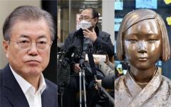 慰安婦訴訟の賠償判決、「日本大使館の資産差し押さえ」懸念も 韓国のイメージ画像