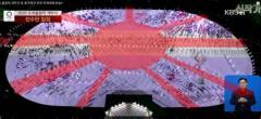 韓国、何でも「旭日旗」に見えてしまう?五輪開会式「選手移動中の動き」まで…のイメージ画像