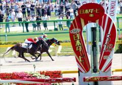 JRA 日本ダービー(G1)マルゼンスキーが干された「謎」に迫る……8戦8勝「合計61馬身差」で引退した悲運の怪物のイメージ画像