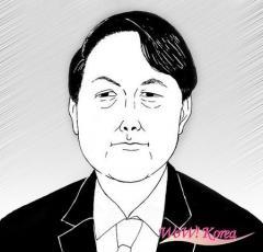 尹錫悦氏側「検察総長の職務停止権限、法務部長官にはない」=韓国のイメージ画像