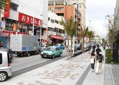 「もう限界」全国最長の4カ月…緊急事態の沖縄 国際通りや飲食店のいまのイメージ画像