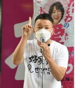 山本太郎氏の選挙区選びのポイントは〝盛り上がり〟「橋下さんや松井さんが小選挙区で出てくれたらなぁ」のイメージ画像