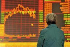 中国不動産・当代置業が社債元利払い実施せず、不履行デフォルトドミノ懸念のイメージ画像