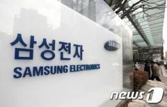 サムスンのブランド価値、1千億ドル超え=世界5位 韓国