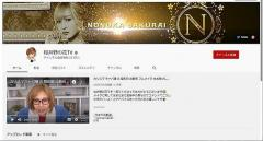 キャバ嬢人気YouTuber逮捕 歌舞伎町の住人が驚かなかった理由のイメージ画像