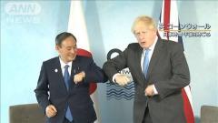 日英首脳会談 東京オリパラ開催を支持 英首相のイメージ画像