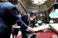 スペインで古地図閲覧した文大統領 「独島は韓国領土」のイメージ画像