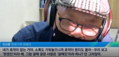 韓国のハンセン病患者家族62人、日本政府に補償請求書提出のイメージ画像