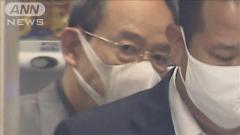 知人にモデルガン突きつけ…2000万円脅し取ったか 東京のイメージ画像
