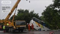 高速道路でバス横転…出稼ぎ労働者13人死亡 中国のイメージ画像