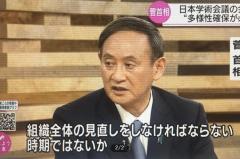 政権からの圧力!? 菅官邸を怒らせた、NHK「ニュースウオッチ9」有馬キャスターが降板!?のイメージ画像