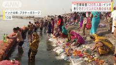 """インド""""感染爆発""""日本にも?ワクチン大国なのに…のイメージ画像"""