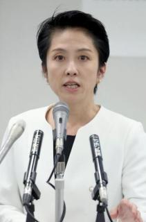 五輪中止論の蓮舫氏「反対なら応援するな、ではない」のイメージ画像