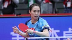 石川佳純、背中の痛みで大事を取り棄権<卓球・ビッグトーナメント>のイメージ画像