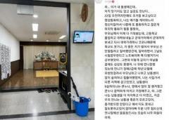 300キロのコンテナ下敷きで死亡のアルバイト学生、「責任者は言い逃ればかり…」姉が悲痛な胸のうち語る=韓国のイメージ画像
