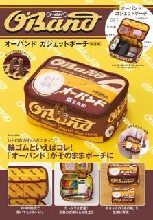 「輪ゴム箱」が付録ポーチに 日本一有名な輪ゴム「オーバンド」初のムック本のイメージ画像