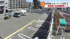 セブン‐イレブン 明け渡し拒否の店駐車場に対抗措置として仮店舗の工事を開始 東大阪のイメージ画像