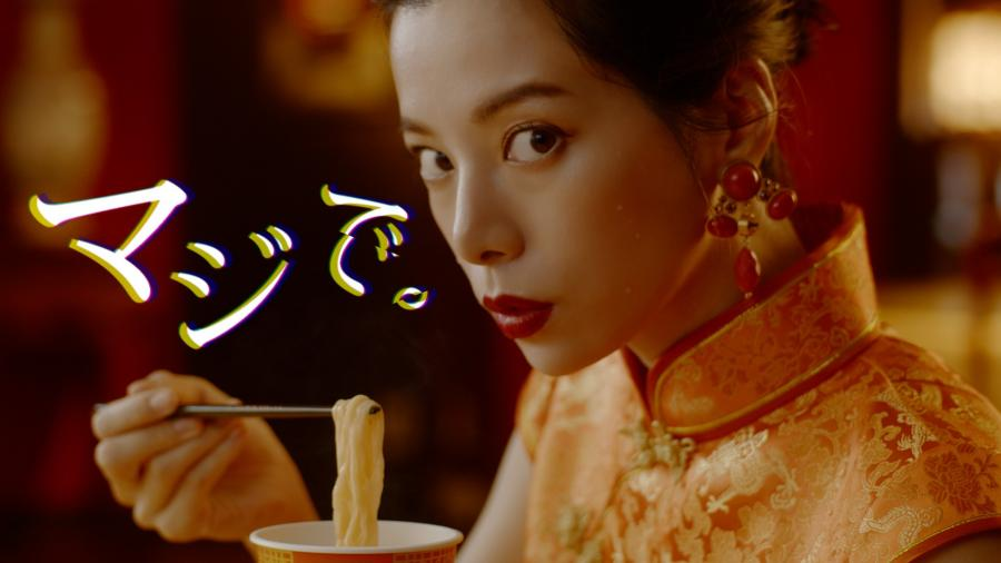 Ado「うっせぇわ」が替え歌で起用⁉ 明星 新TV-CM 「うっめぇわ篇」が放映スタート!
