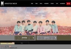 "BTS 紅白歌合戦の落選報道に""修正""求め物議"