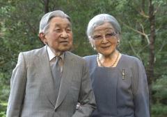 上皇后さま87歳誕生日 初孫・眞子さまの結婚寂しい 体調不安も…のイメージ画像