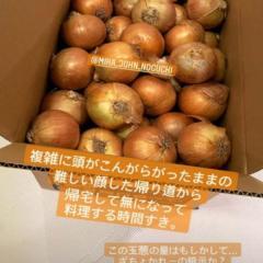浜崎あゆみ、手料理アピールするも批判殺到「白々しい投稿」のイメージ画像