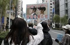 「ご結婚」の前に考える、秋篠宮家と小室家に流れるある共通項のイメージ画像